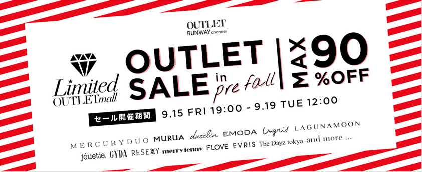 Limited OUTLET mall (リミテッド アウトレット モール)